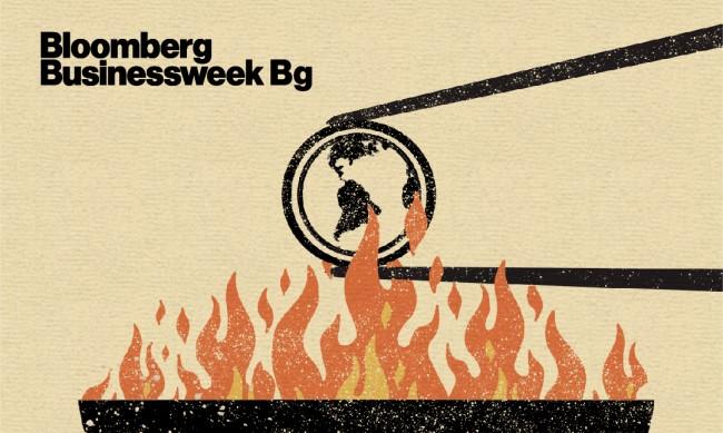 Септемврийският брой на Bloomberg Businessweek Bg: Природата готви ли ни суши?