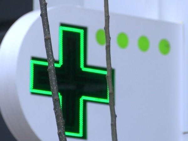 Макар вече да има възможност за закупуване на безплатни лекарства