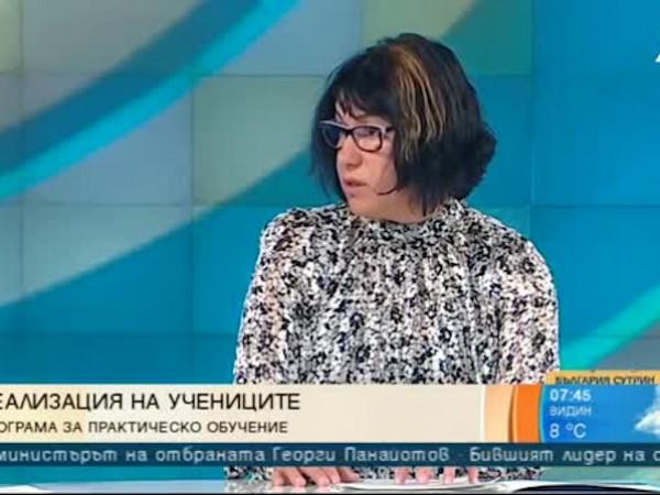 """""""Ученически практики - 2"""" е новият проект на Министерството на"""