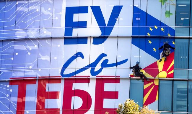 САЩ няма да се месят директно в спора София-Скопие