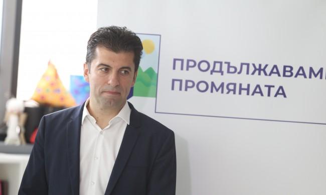 Петков и Василев обявиха 5 условия за следизборно споразумение