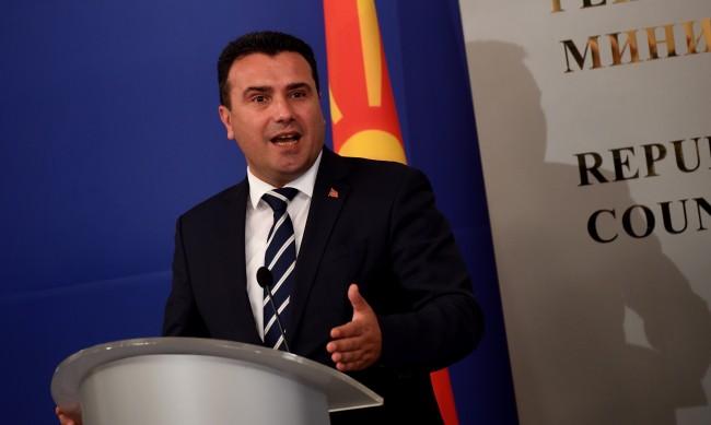 Северна Македония очаква от София зелена светлина за ЕС през декември