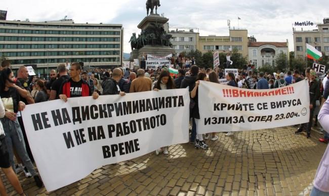 Ресторантьори: Кацаров отново се изплю върху нас!