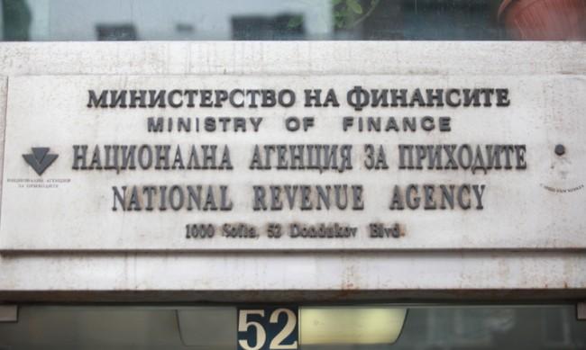 НАП ще събира данъци от 7000 онлайн търговци