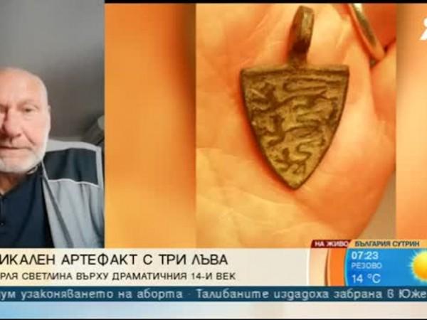 Преди дни археолози откриха необичайна находка край Варна - оригиналният
