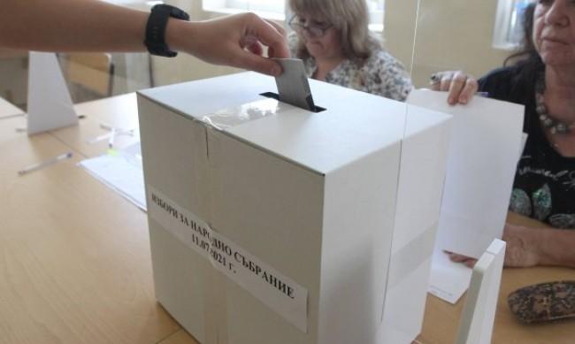 Субсидии, дарения... ДБ, БСП и ГЕРБ изхарчили най-много за вота на 11 юли