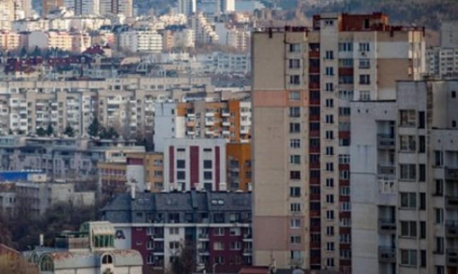 За най-евтиното жилище в София броим 150 минимални заплати