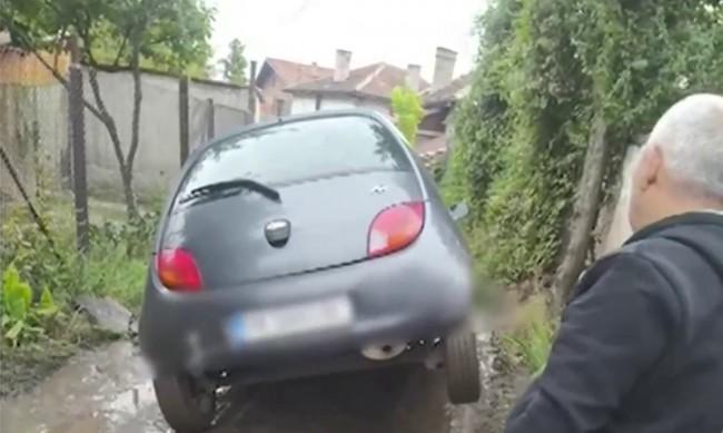Драма в Перник: Улица погълна кола