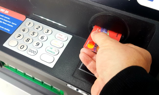 Неуспешен опит за обир на банкомат в София