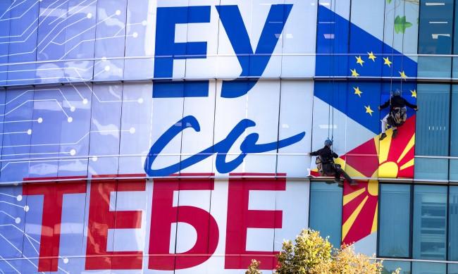 Примири ли се Северна Македония, че може би няма да влезе в ЕС?