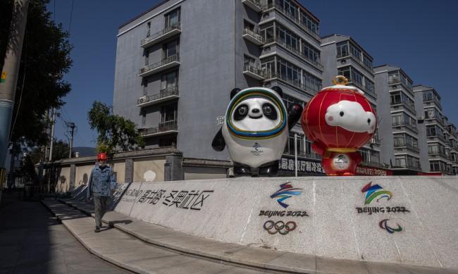 Без публика от чужбина на Зимната олимпиада в Пекин