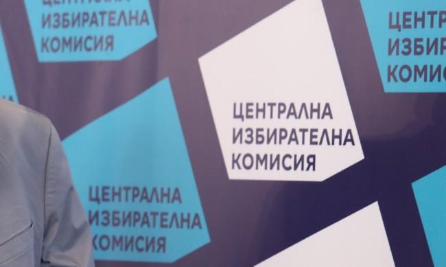 Е-заявлението за гласуване в чужбина вече е активно