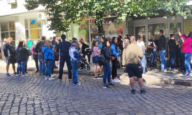 Втори протест в Стара Загора след тежката катастрофа