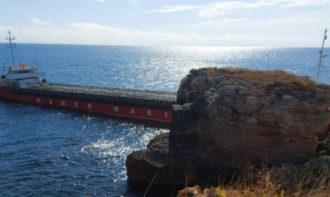 МОСВ започва извънреден мониторинг в района на заседналия кораб
