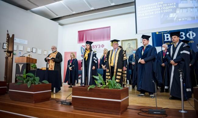 ВУЗФ откри юбилейната си 20-та академична година с тържествена церемония