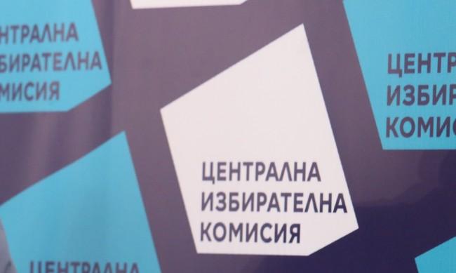 12 Инициативни комитета издигнаха независими кандидати за президент