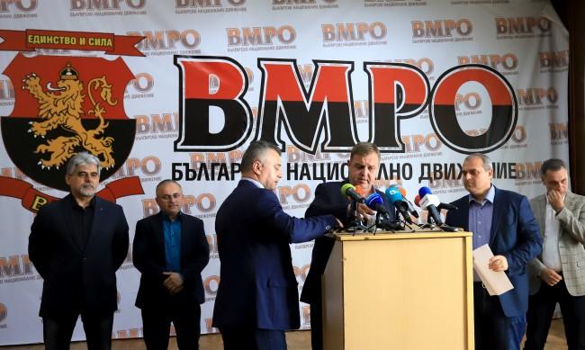 Доц. Милен Михдоц е кандидатът на ВМРО за президент