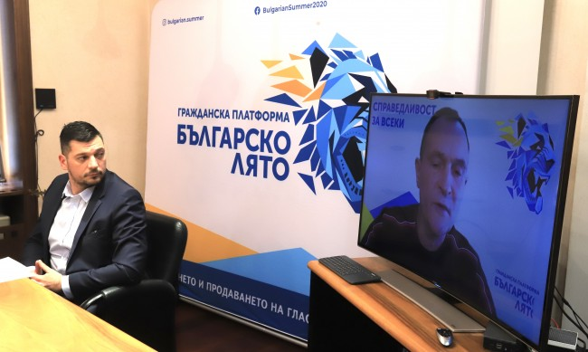 Окончателно: Партията на Божков няма да бъде регистрирана