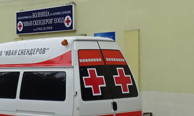 Свършиха COVID леглата в болницата в Сандански