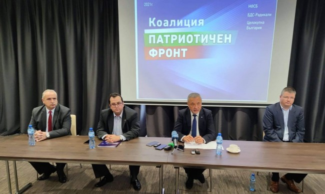 """Валери Симеонов начело на листата на """"Патриотичен фронт"""" в Бургас"""
