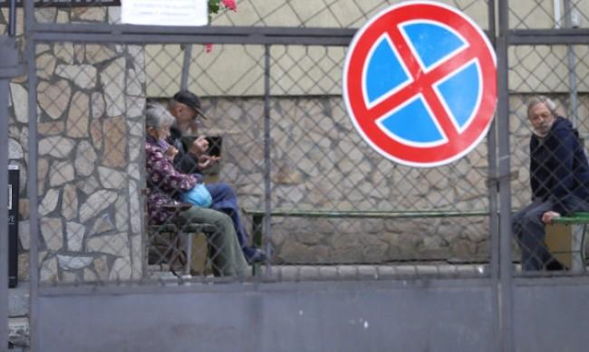 """Затварят дома за стари хора в """"Драгалевци"""" от 1 януари 2022 г."""
