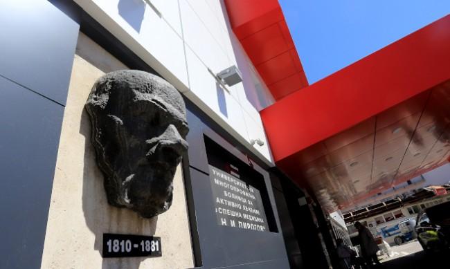 """Блъснатият пешеходец във Владая е жив и в """"Пирогов"""""""