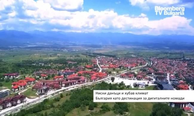 България е привлекателно място за дигиталните номади