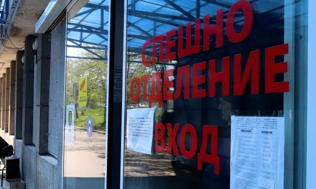 Лекар в София: Ситуацията е трагична, изнемогваме, трябва пълен локдаун