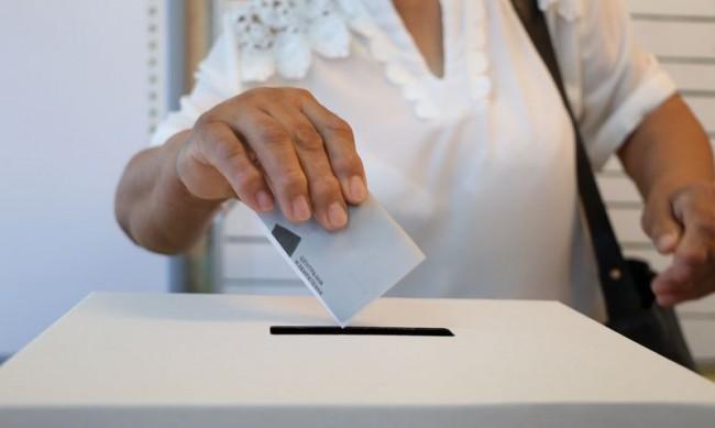 На парламентарния вот: ГЕРБ с номер 32 в бюлетината, БСП – с 33