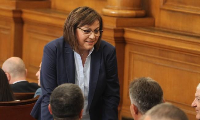 Нинова: В тежката криза трябва да защитим българското производство