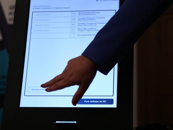 Решението на ЦИК за казуса с регистрация на листа в