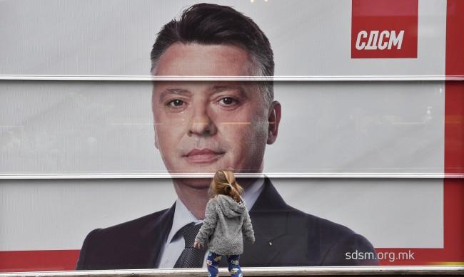 В Северна Македония гласуват за местни избори