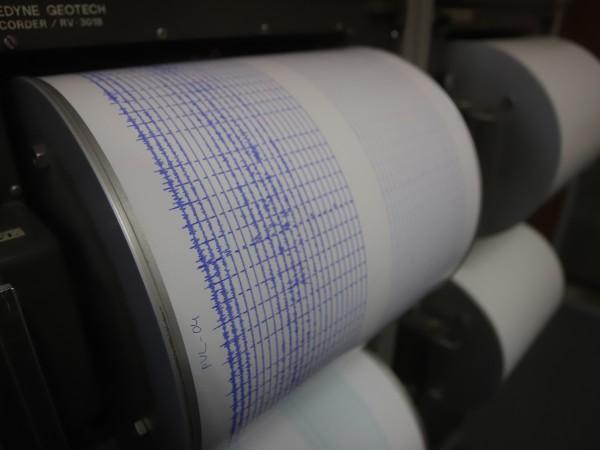 Земетресение с магнитуд 4,6 е регистрирано в югозападната част на