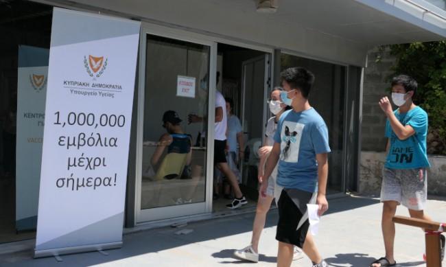 Кипър затяга COVID мерките от днес