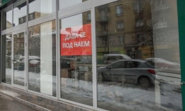 При пандемията - всеки десети магазин в столицата е свободен
