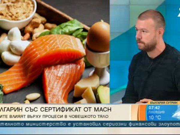 Спортният психолог Владимир Николов получи сертификат от Международната асоциация за