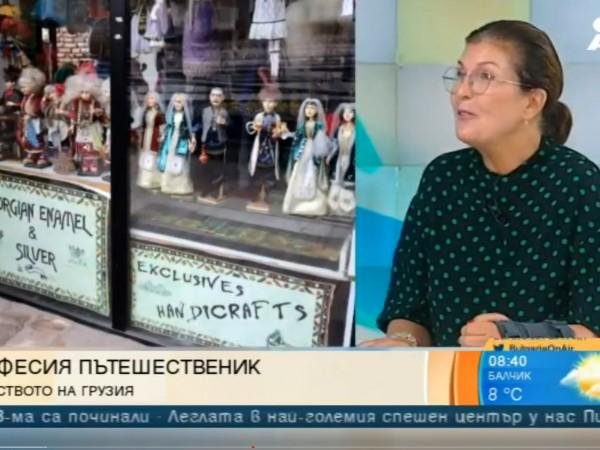 Пътешественикът и експерт по връзки с обществеността Владина Цекова е