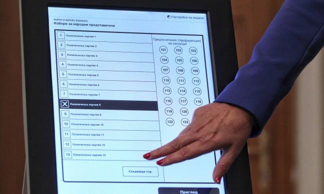 Ще има ли правителството или пак ще ходим на предсрочни избори?
