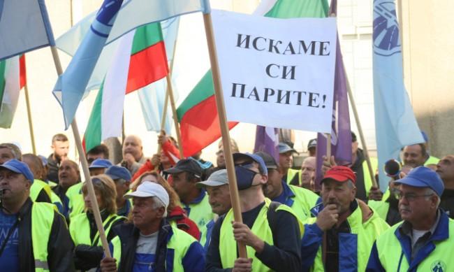 "Протестът на ""Автомагистрали-Черно море"" се отмненя"