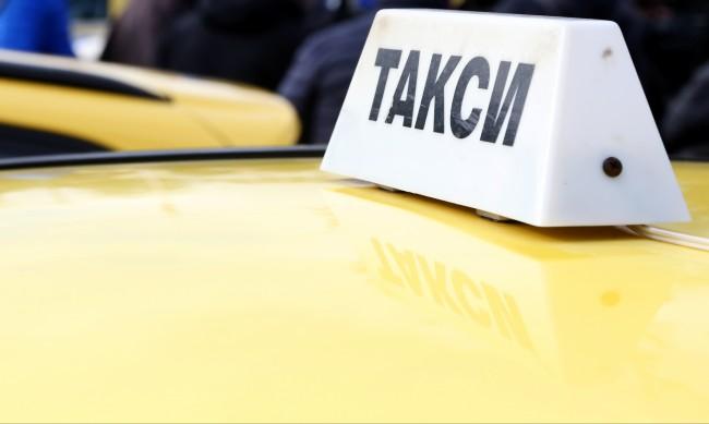 Такситата в Кюстендил качват цените от ноември