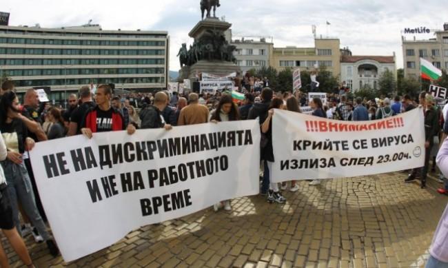 Заведенията недоволни от Кацаров: Като нямате топки, напуснете арената!