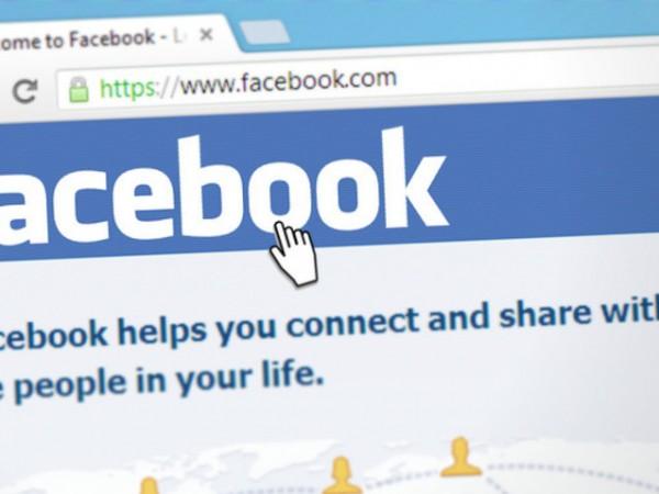 Една от най-популярните социални мрежи – Facebook, има планове да