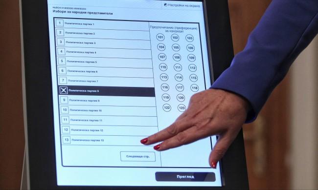 По-малко българи в чужбина ще гласуват на 14 ноември