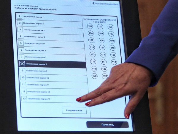 Срокът за подаването на заявленията за гласуване в чужбина изтече