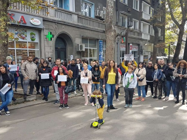 В Бургас протестът срещу въвеждането на зелени сертификати за достъп