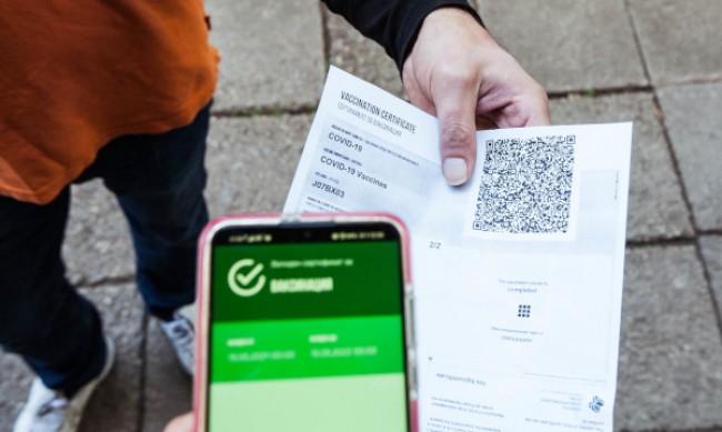 КНСБ: Има противоречие между КТ и заповедта за COVID сертификат