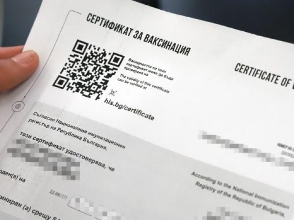 Лекарите в областната многопрофилна в Ловеч, която е без достатъчно