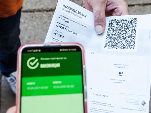 Министерството на здравеопазването публикува информация за т.нар. зелен сертификат, който