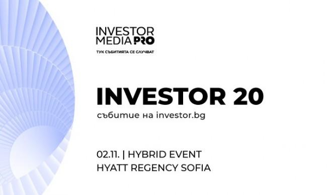 Investor.bg със специално събитие по повод 20-ата си годишнина