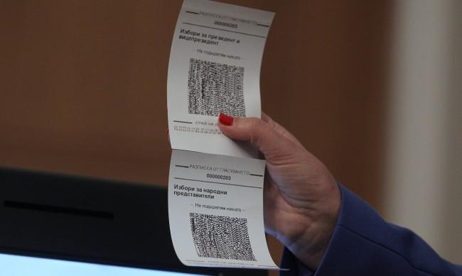 """Без """"зелен сертификат"""" на изборите на 14 ноември"""